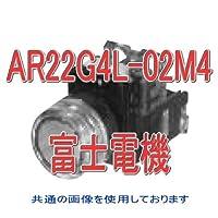 富士電機 AR22G4L-02M4Y 丸フレーム透明フルガード形照光押しボタンスイッチ (白熱) モメンタリ AC220V (2b) (黄) NN
