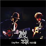 磔磔2007盤 LIVE・1+1