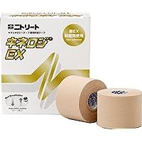 ニトリート(NITREAT) テーピング テープ 筋肉サポート用 伸縮タイプ キネシオロジーテープ キネロジEX