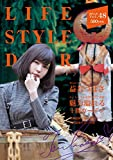 LIFE STYLE DOOR Vol.48 (益若つばさ なにもかもが新鮮すぎて感動「魅力溢れる十勝ガーデン」)