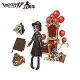 Identity V 第五人格 エウリュディケ荘園ファイル アイデンティティV 公式サイトグッズ おもちゃ コスプレ 小物 小道具 プレゼント クリスマス 文化祭 (特別版)