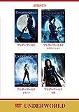 アンダーワールド DVDバリューパック[DVD]