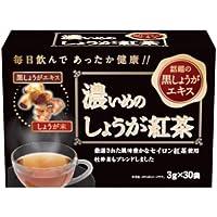 濃い目のしょうが紅茶 3g×30包