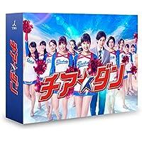 【早期購入特典あり】チア☆ダン DVD-BOX