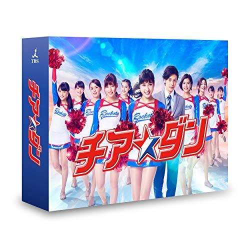 【早期購入特典あり】チア☆ダン DVD-BOX(ポストカード3枚セット付)