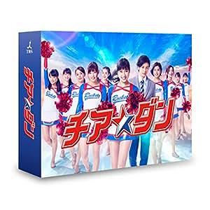 【早期購入特典あり】チア☆ダン Blu-ray BOX(ポストカード3枚セット付)