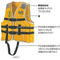 安全?サイン8 小児用ライフジャケット オーシャンJr-1S&1M型 TYPE A サイズ:S カラー:レッド