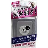 資生堂エージーデオ24クリアシャワーシート Na (無香料) <L> 40枚入×3個セット