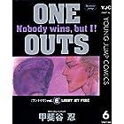 ONE OUTS 6 (ヤングジャンプコミックスDIGITAL)