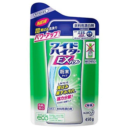 花王 ワイドハイター EXパワー 粉末タイプ 詰替 450g 【3個セット】