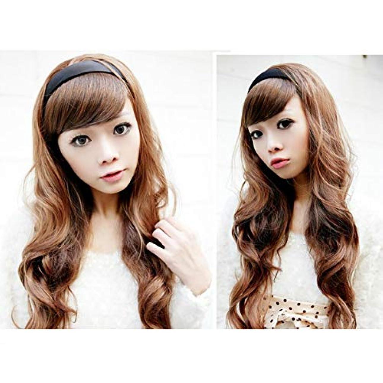 産地歩道研磨YZUEYT 女性の毛のウィッグは、黒いフープのヘッドブランドと長い波状 YZUEYT (Color : Color Dark Brown, Size : One size)