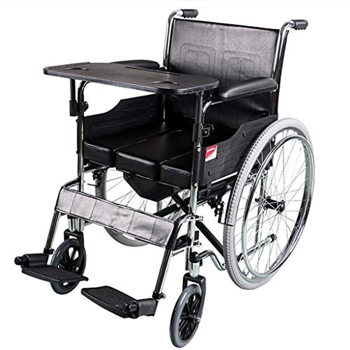 イル風変わりなスラム街可動式トイレ/折りたたみ式/統合型車椅子、食事用テーブル付き車椅子多機能。高齢者障害者支援