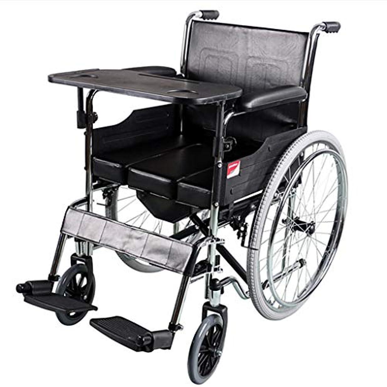 公然とほこりっぽい包括的可動式トイレ/折りたたみ式/統合型車椅子、食事用テーブル付き車椅子多機能。高齢者障害者支援
