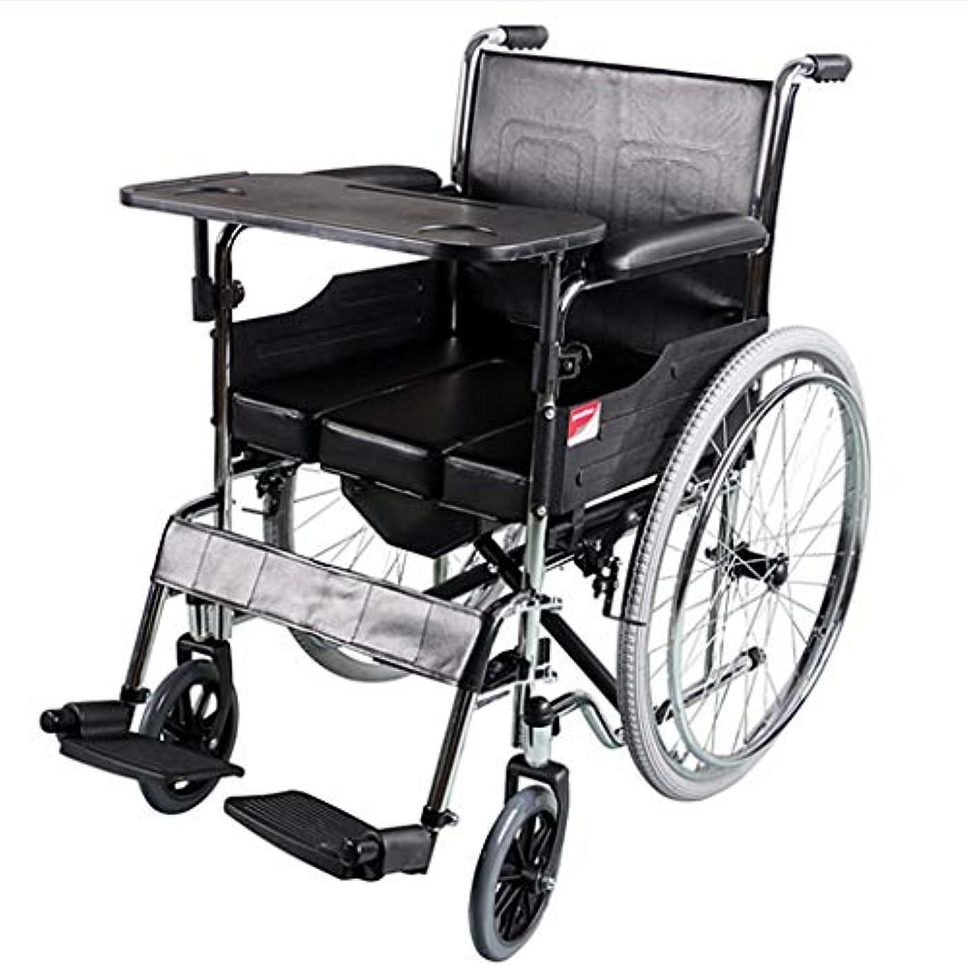 ホステスウッズシール可動式トイレ/折りたたみ式/統合型車椅子、食事用テーブル付き車椅子多機能。高齢者障害者支援