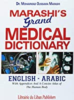 Marashi's Grand Medical Dictionary: English - Arabic [並行輸入品]