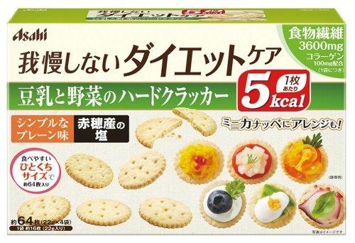 リセットボディ 豆乳と野菜のハードクラッカー 22g 4袋