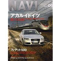 NAVI (ナビ) 2008年 06月号 [雑誌]