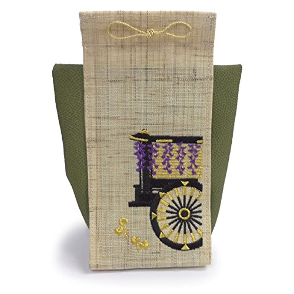 説明的構造的黒板香飾り 京の風物詩 葵祭