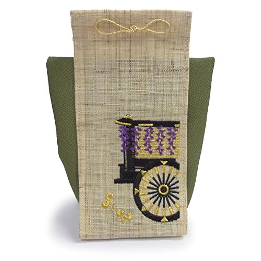 灌漑つぶやき達成可能香飾り 京の風物詩 葵祭