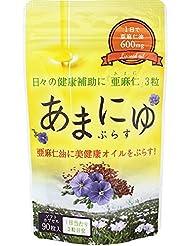 亜麻仁油サプリメント