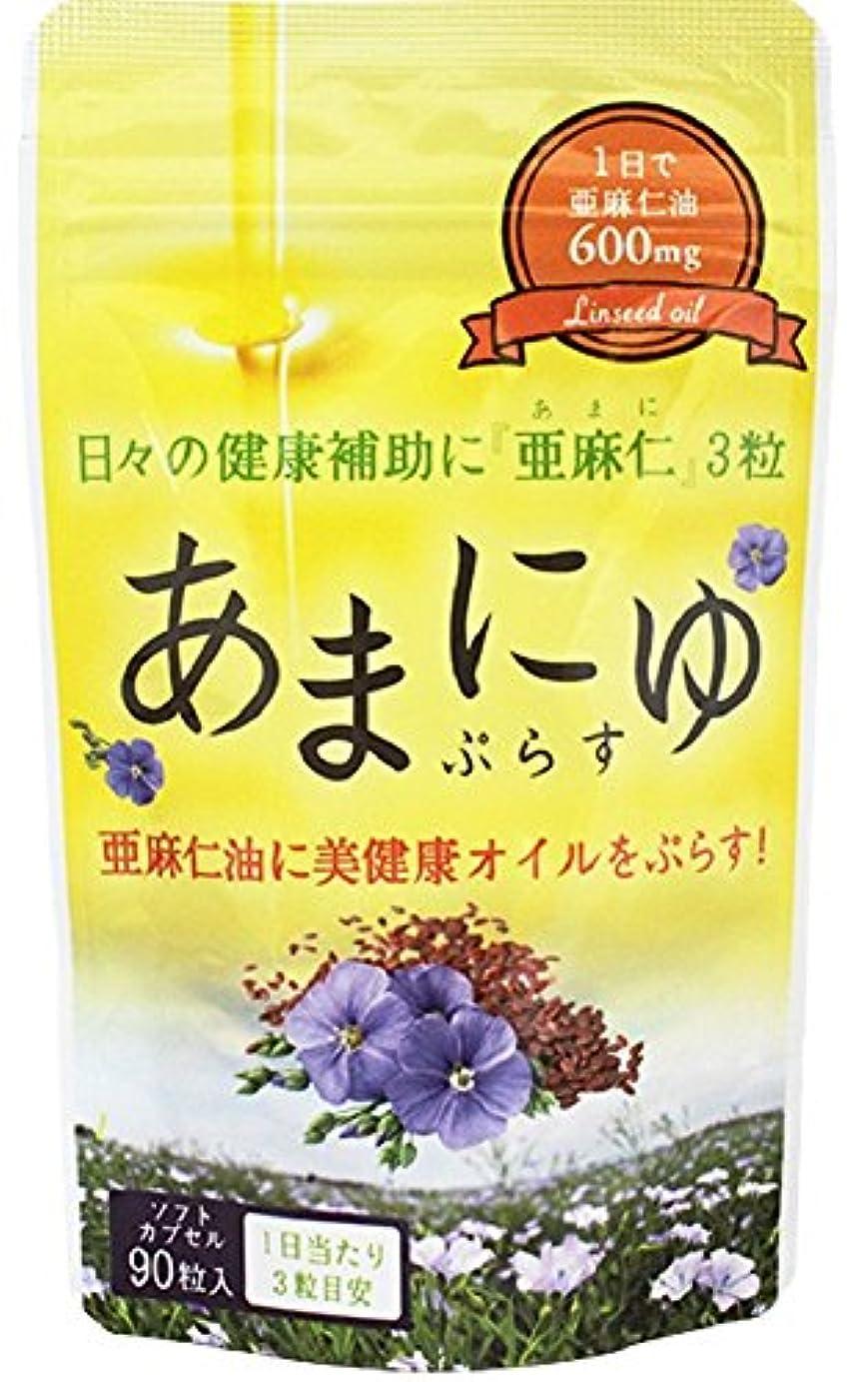 鯨聖職者おばさん亜麻仁油サプリメント