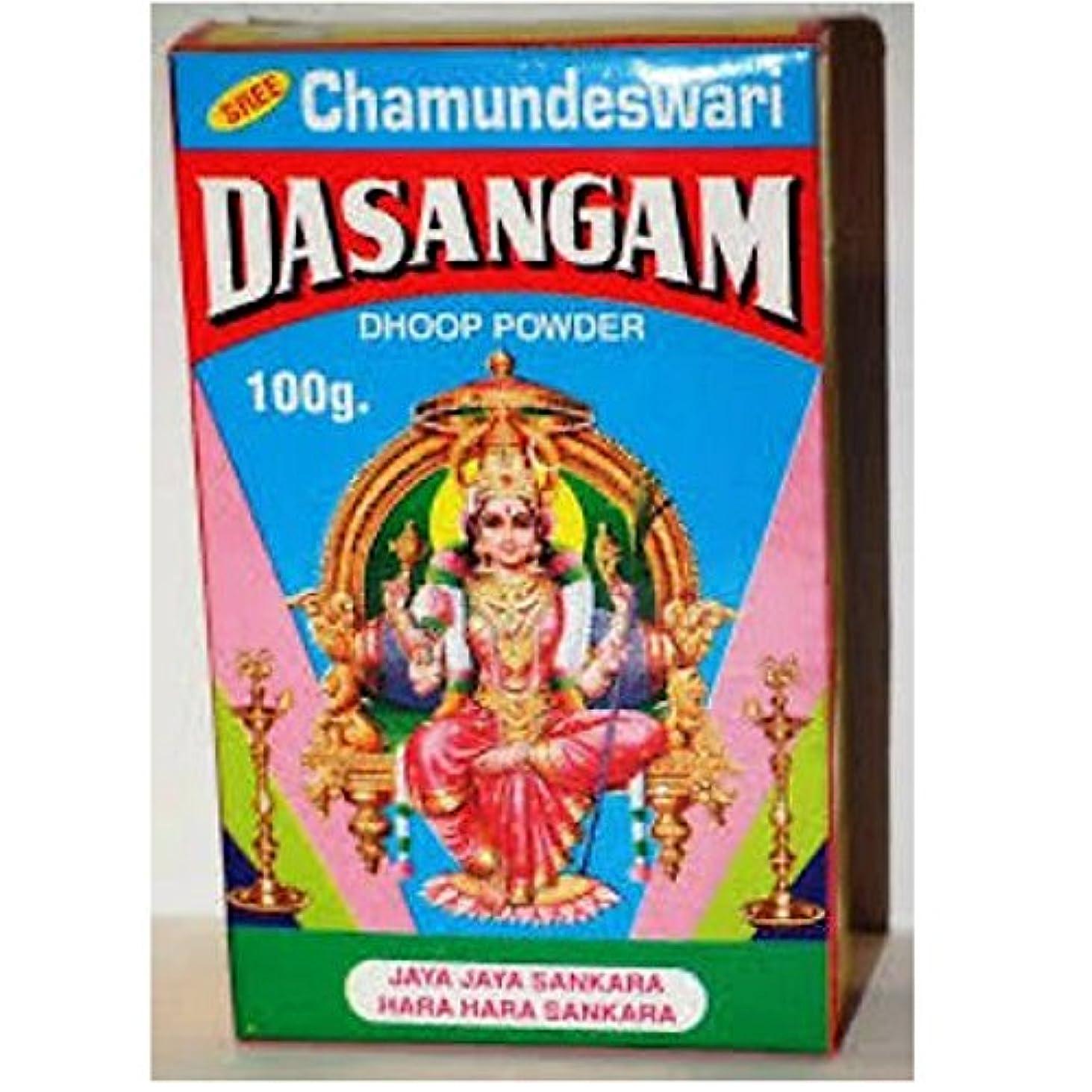 却下するスリムポータルdasangam Pure元Dhoopパウダーfor Hindu供養、Hawan、祭り、100 gm