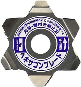 三陽金属 刈払機用チップソー関連用品 ヘキサゴンブレード(2枚入) No.0786