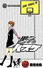 黒子のバスケ 第13巻