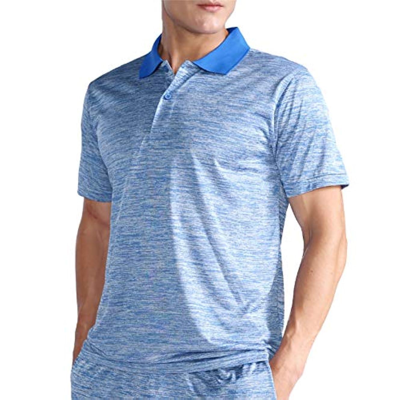 食品赤字自明USTAR(アスター) ポロシャツ ドライメッシュ 半袖 吸汗速乾 杢柄 メンズ poloシャツ スポーツシャツ トレーニングウェア ドライフィット 通年 (ブルー)