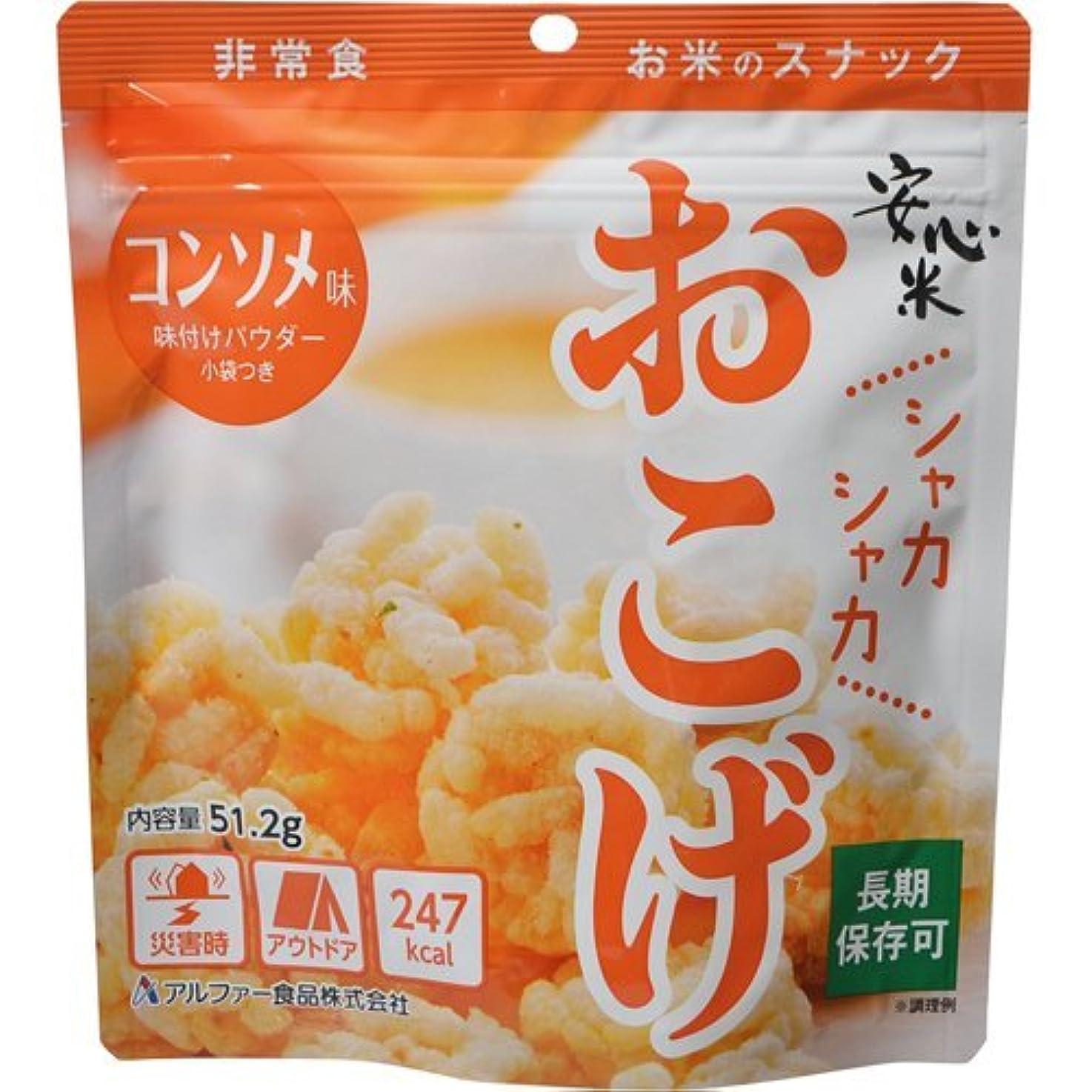 コマンドとても技術安心米 おこげ コンソメ味