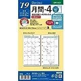 ダ・ヴィンチ 2019年 システム手帳 リフィル 聖書サイズ 月間-4 DR1921