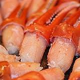 紅ズワイ蟹爪1キロ~殻が剥いてあるいてあるから食べやすい