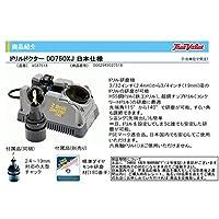 便利もん+ ドリルドクター DD750XJ V037518 Case 日本仕様 ドリル研磨機 True Value トゥルーバリュー DAREX LLC ダレックス