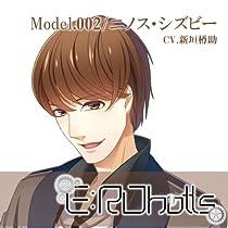 【発売延期・発売日未定】 E:RObotts Model.002/ニノス・シズビー 【初回生産分】
