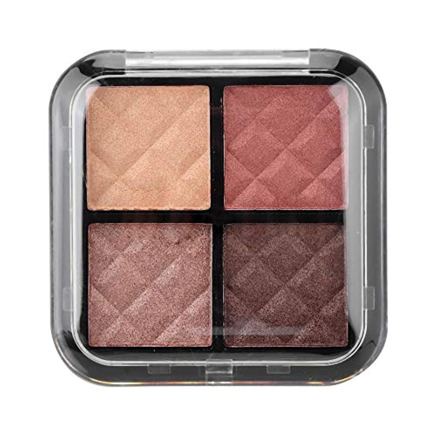 フラップ勉強するくぼみアイシャドウパレット 4色 化粧マット 化粧品ツール グロス アイシャドウパウダー(01)