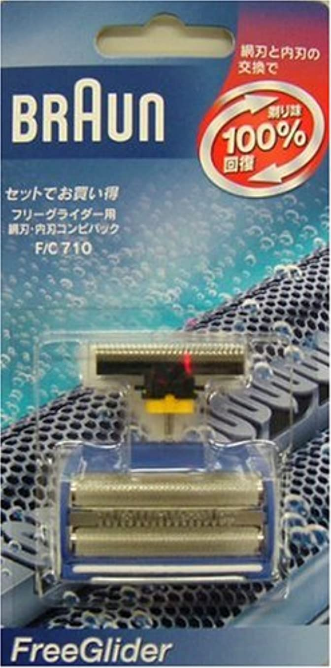 ブラウン フリーグライダー用網刃?内刃コンビパック F/C710