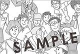鉄拳パラパラ漫画作品集 第一集 [DVD] 画像