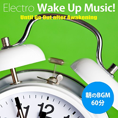 朝、目覚めてから出かけるまで〜60分のエレクトロ・ウェイク・アップ・ミュージック!
