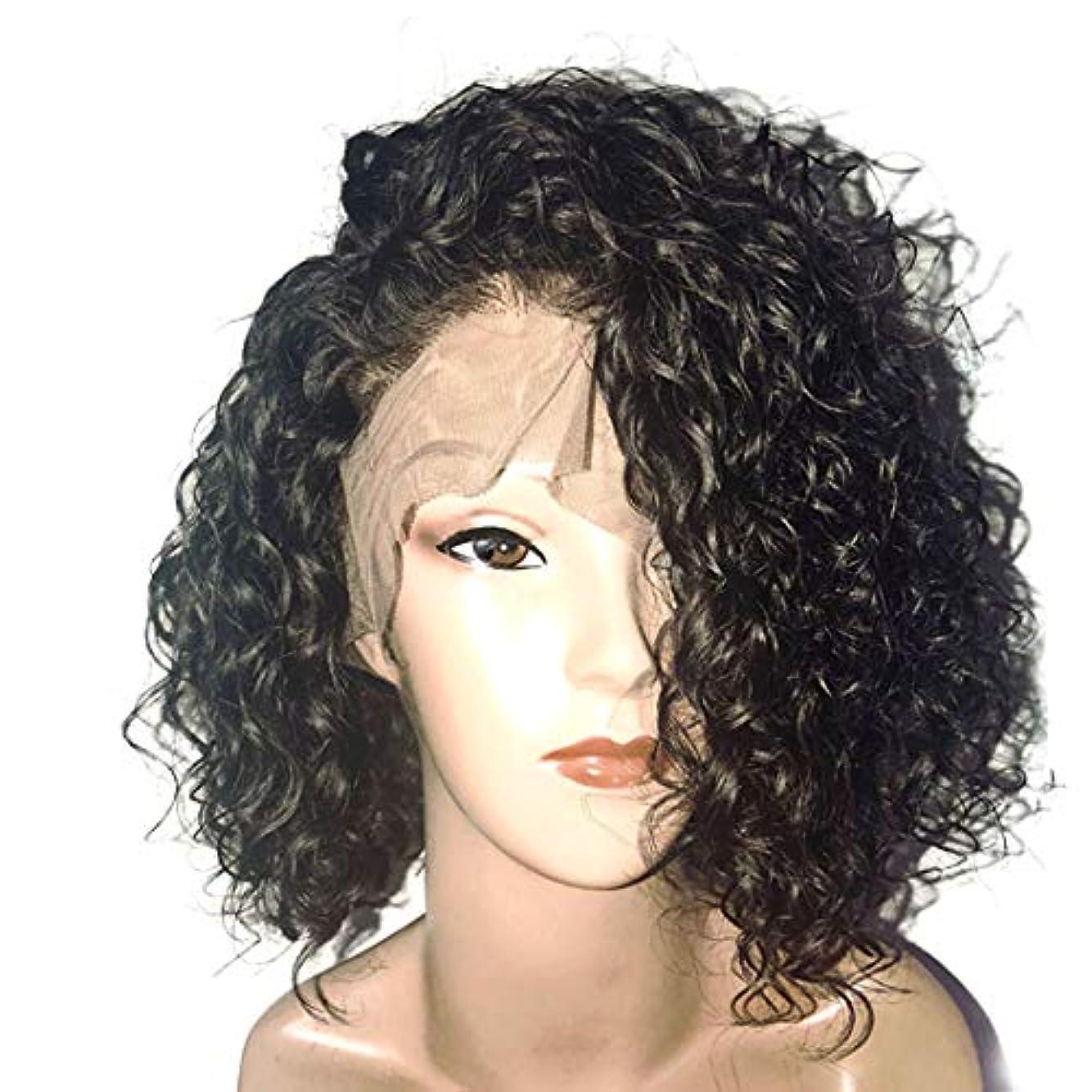 ファッション種類型YOUQIU 1黒ショートヘアウィッグ、レディースセクシーカーリーヘアフロントレースケミカルショートカーリーヘアウィッグウィッグ (色 : 黒)