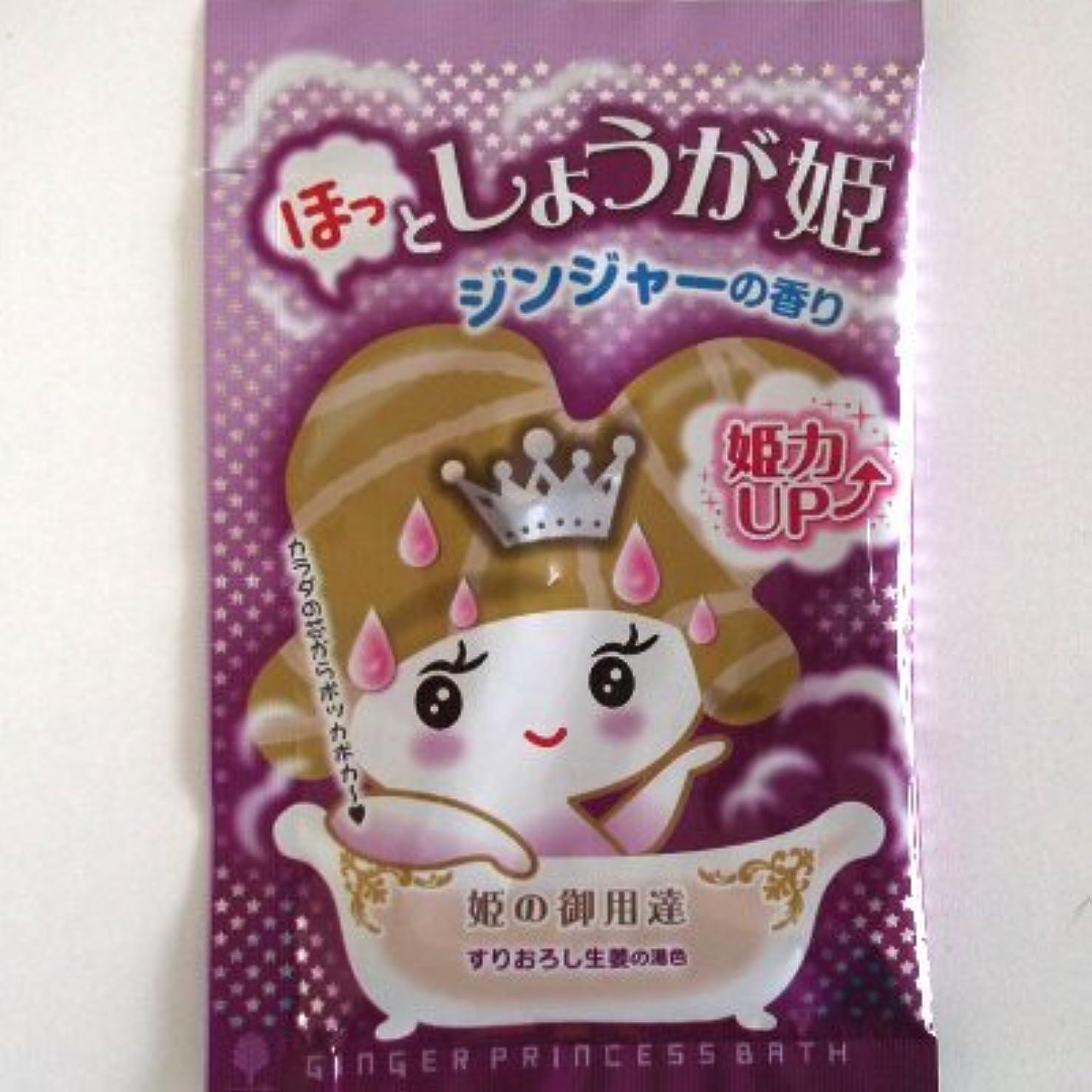 かわいらしい富選ぶ紀陽除虫菊 ほっとしょうが姫 ジャンジャーの香り【まとめ買い12個セット】 N-8403