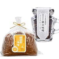 糀屋団四郎のまろやか味噌とふりかけセット (団四郎の金印味噌1kg 鉄火味噌50g)