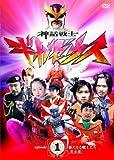 神話戦士ギガゼウス episode-1 新たなる戦士たち 完全版[DVD]
