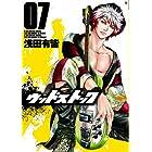 ウッドストック 07 (BUNCH COMICS)