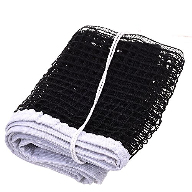 コスモスブラックカラーテーブルテニスReplacement Net