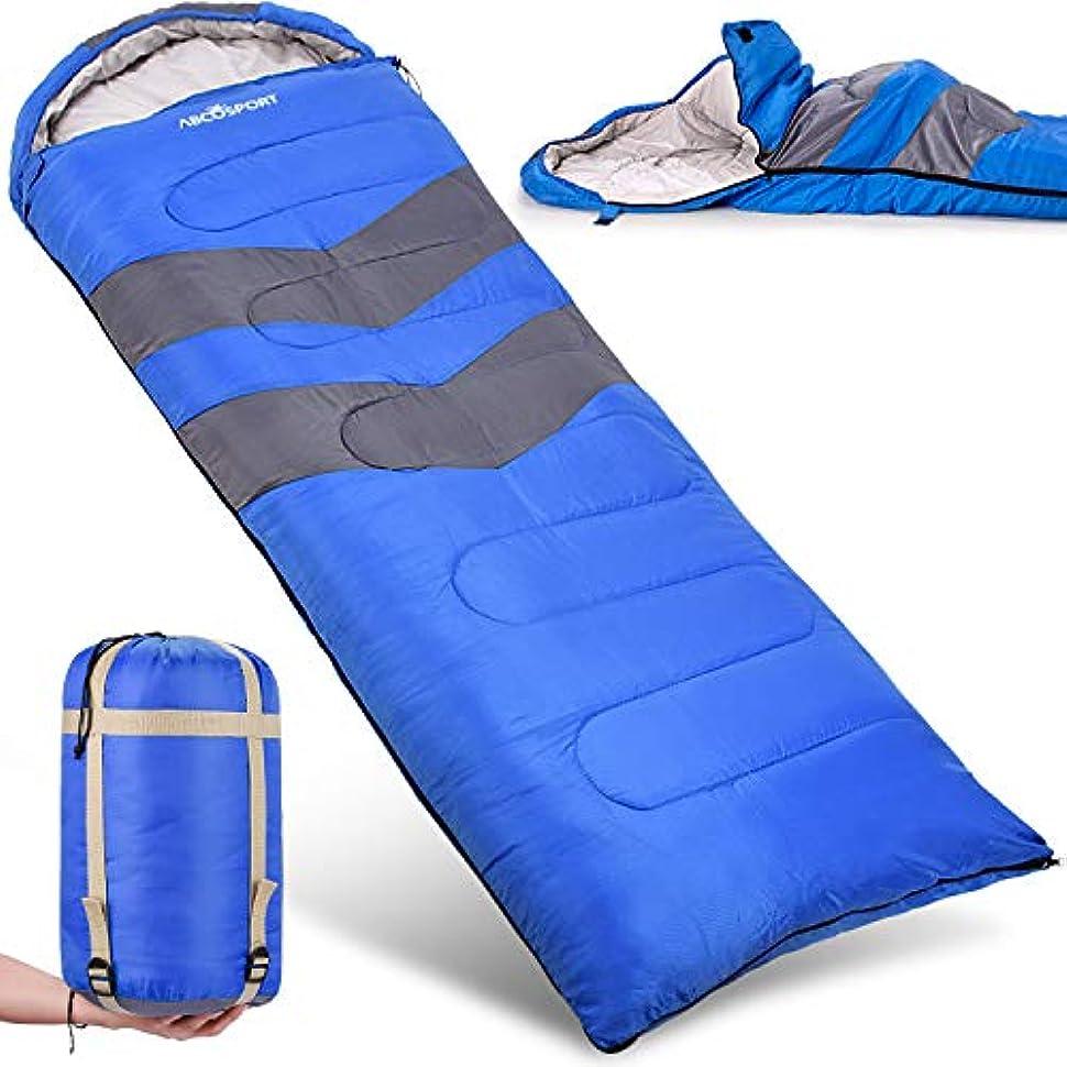 オーブンシビック四Abco Tech 寝袋 – 封筒 軽量 ポータブル 防水 圧縮袋付き快適 – 四季旅行、キャンプ、ハイキング、アウトドア活動、男の子に最適 {新しく輸入}