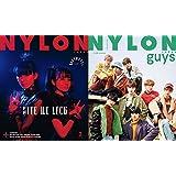 NYLON JAPAN(ナイロン ジャパン) 2020年 2 月号 [雑誌]  (表紙:BABYMETAL   guys表紙:Stray Kids)