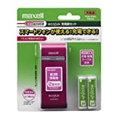 maxell 「エコフル」シリーズ USB出力付きニッケル水素充電器「エコフルチャージャー」単3電池2本付 ピンク MHRC-150PK.2P