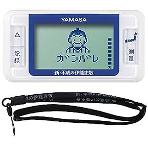 山佐(YAMASA) 万歩計 ゲームポケット万歩 新・平成の伊能忠敬 ~歩いてつくろう日本地図!~ ブルー ネックストラップセット GK-700A-BL ブルー