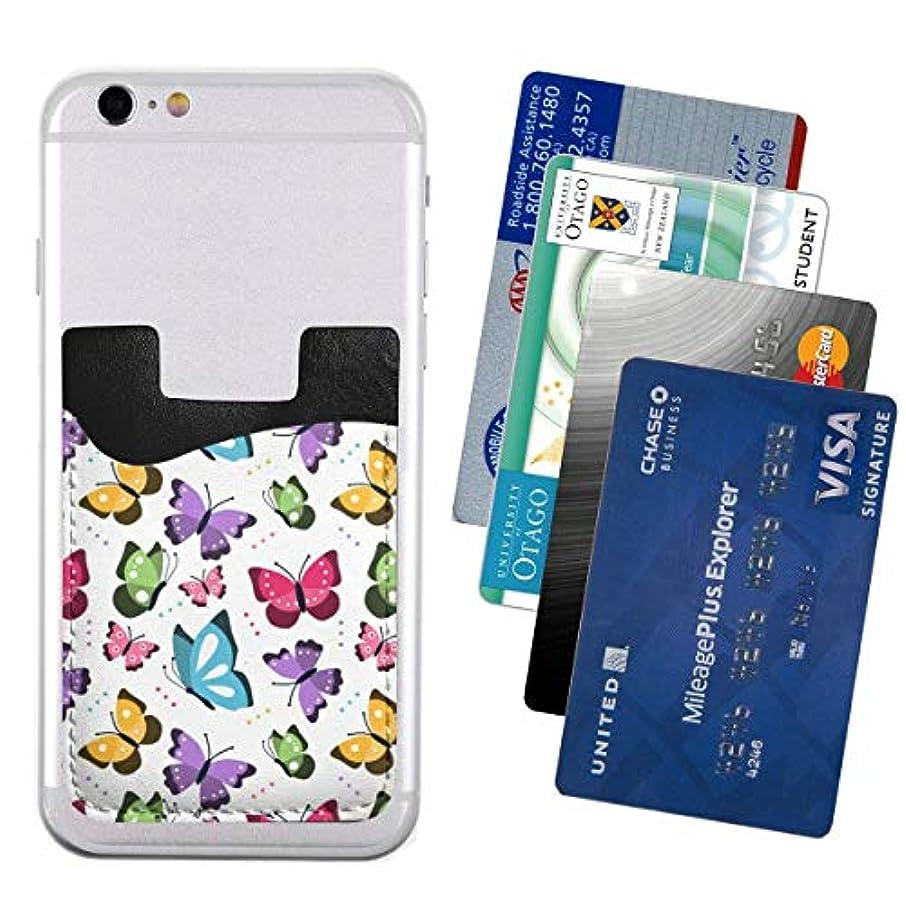 本体重要な役割を果たす、中心的な手段となるシミュレートする携帯ウォレット ポケット カードホルダースマートフォン カードポケッ Butterflies-flying 便利 携帯電話カードパッケージ2.4 * 3.5in