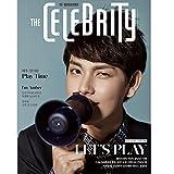 THE CELEBRITY(ザ・セレブリティ)2015年3月号(韓国版)/ZE:A(ゼア) イム・シワン 表紙 【韓国雑誌】